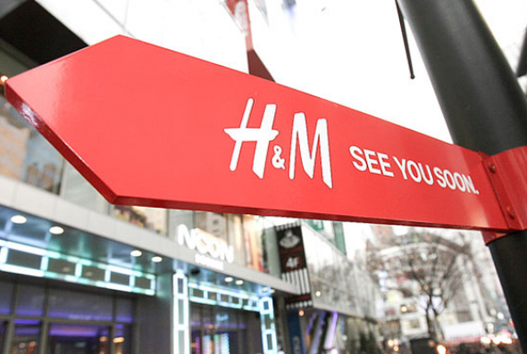 H&M The Spires